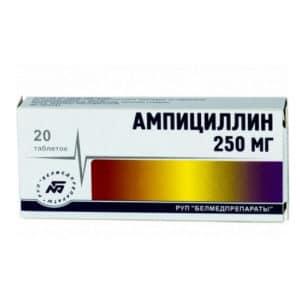 Ампициллин 250 мг