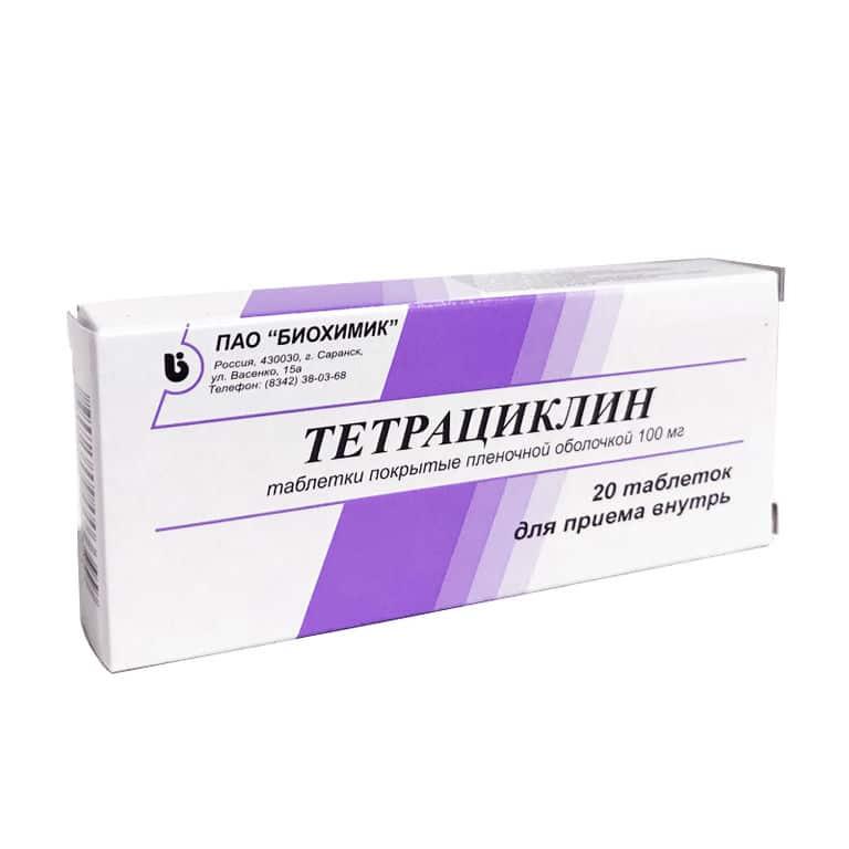 Ампициллин или Тетрациклин