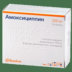 Амоксициллин 500 мг капсулы