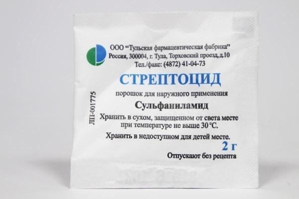 Банеоцин или Стрептоцид