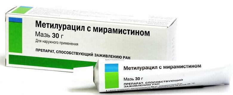 Метилурацил с мирамистином мазь