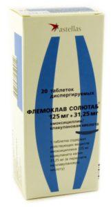 Флемоклав Солютаб 125 мг+31,25 мг
