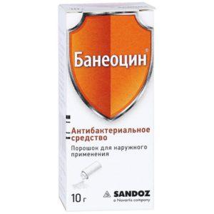 Банеоцин порошок для заживления ран