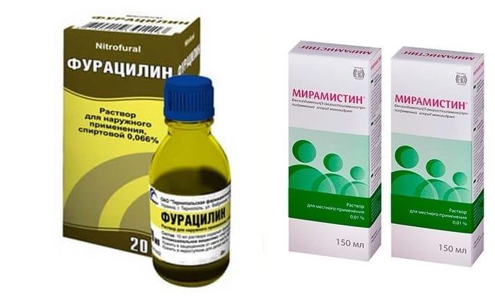 Мирамистин или Фурацилин