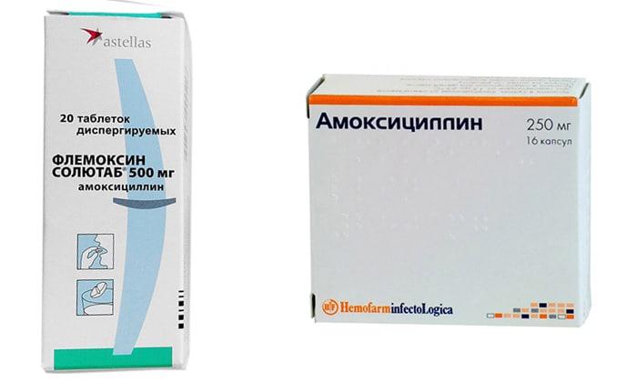 Флемоксин Солютаб или Амоксициллин