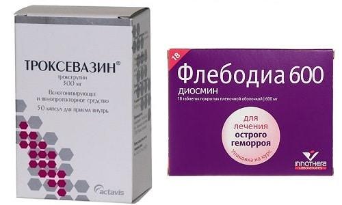 Троксевазин или Флебодиа 600