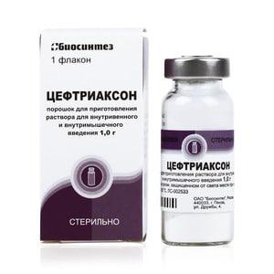 Ампициллин или Цефтриаксон