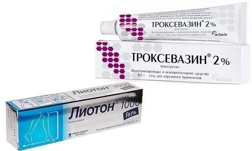 Троксевазин или Лиотон