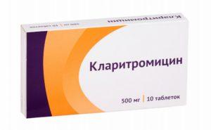 Кларитромицин 500 мг
