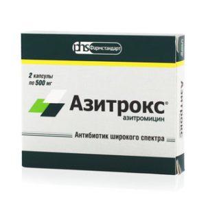 Азитрокс
