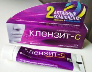 КЛЕНЗИТ-С