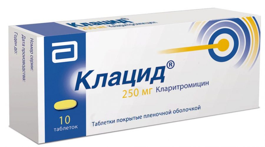 Флемоклав Солютаб или Клацид