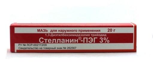 Левомеколь или Стелланин-ПЭГ
