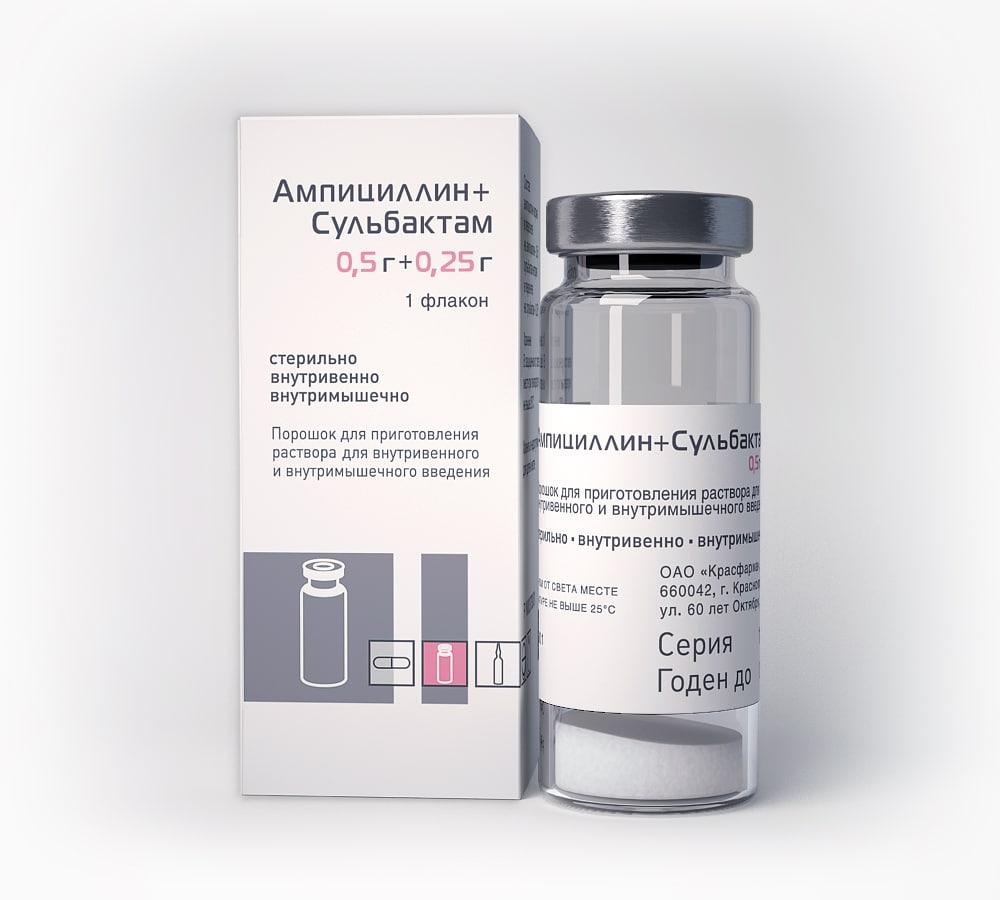Ампициллин Сульбактам