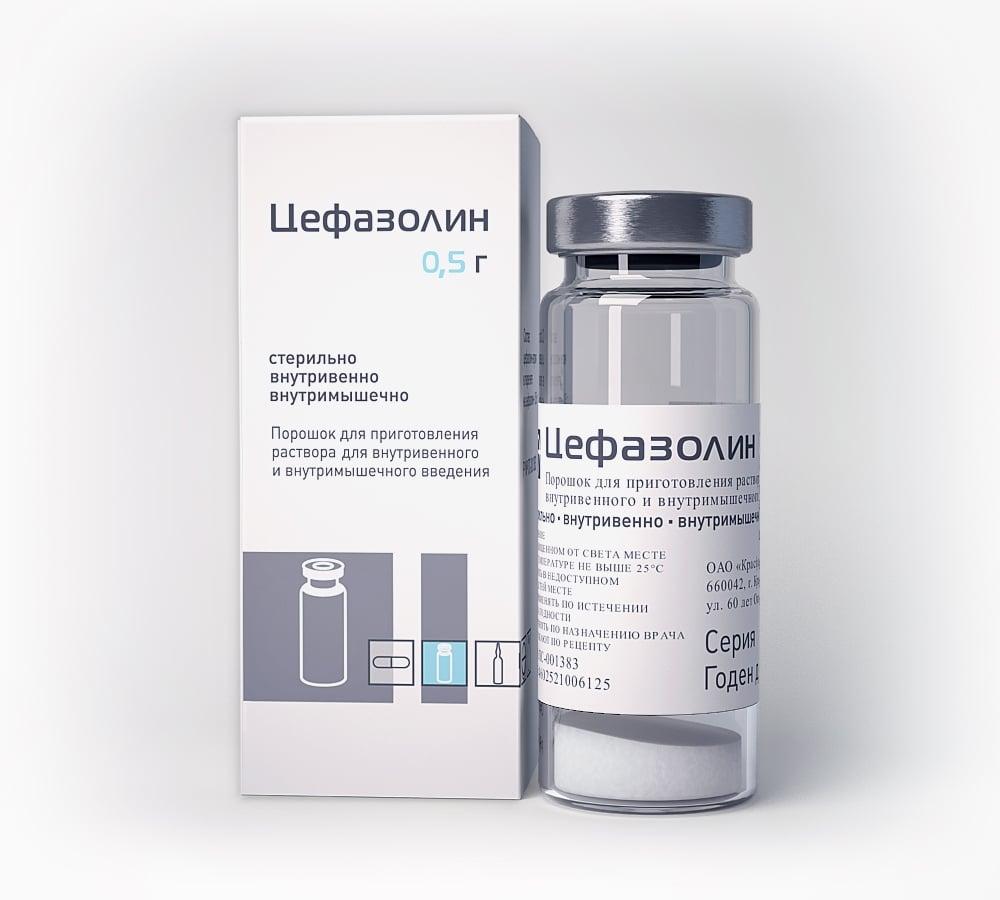 Ампициллин или Цефазолин