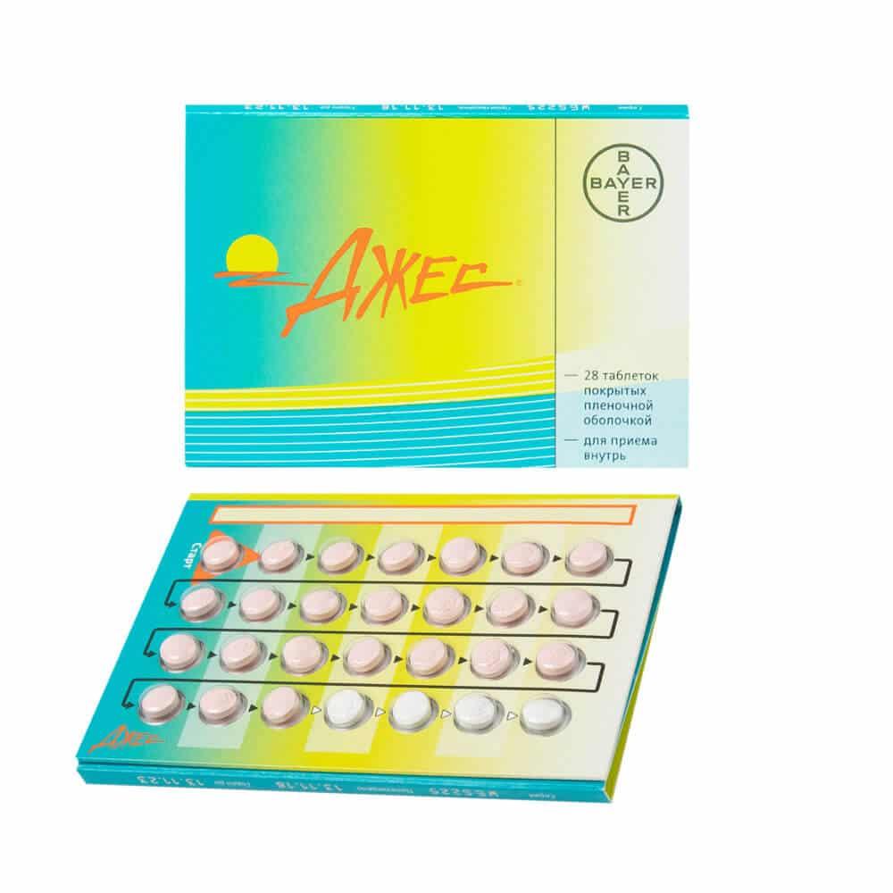 Джес 28 таблеток