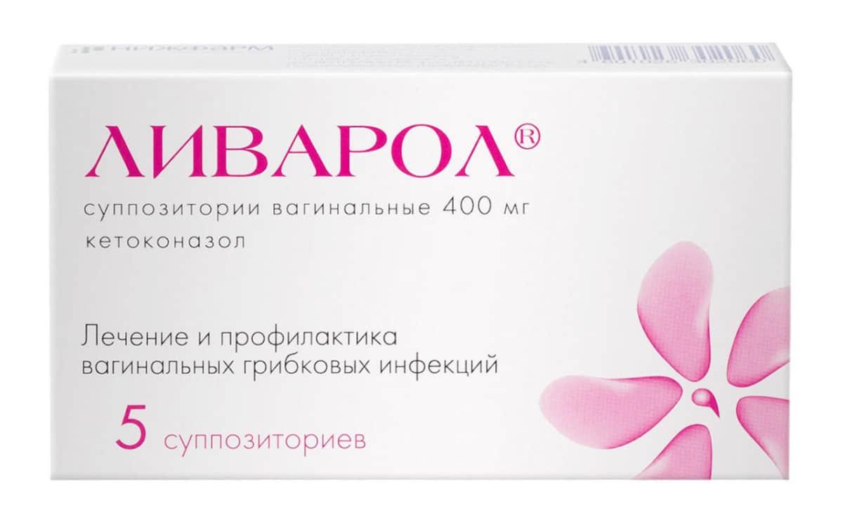 Пимафуцин или Ливарол