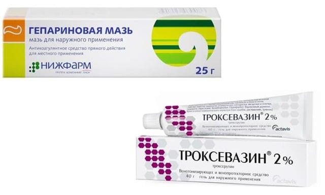 Троксевазин или Гепариновая мазь