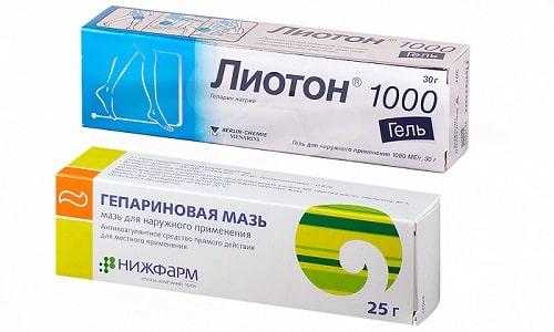 Гепариновая мазь или Лиотон