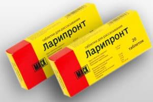 Ларипронт таблетки для рассасывания