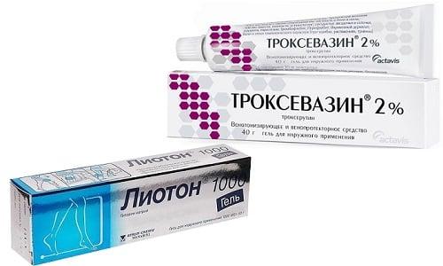 Лиотон или Троксевазин
