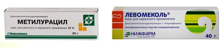 левомеколь или метилурацил