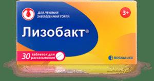 Лизобакт 30 таблеток