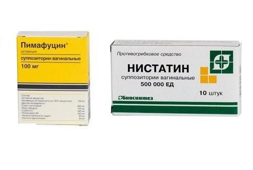 Пимафуцин и Нистатин