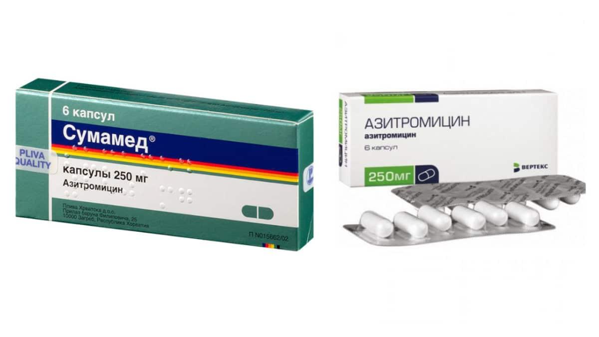 Сумамед или Азитромицин