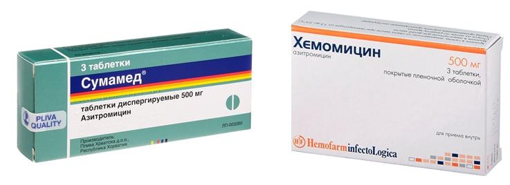 Сумамед или Хемомицин