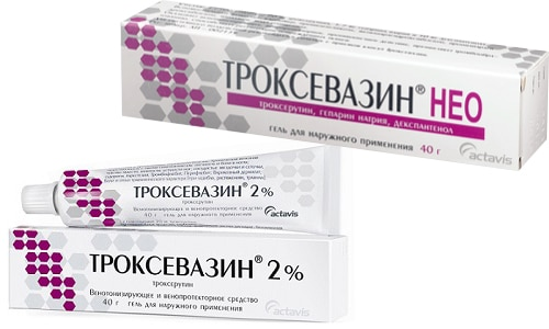 Троксевазин НЕО и Троксевазин