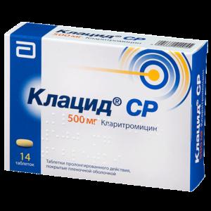 Клацид СР 500 мг