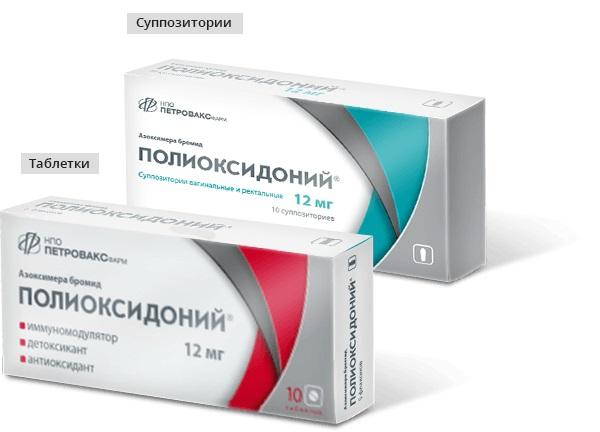 Что лучше: ПОЛИОКСИДОНИЙ таблетки или свечи