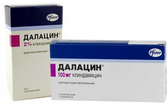 Клиндацин или Далацин