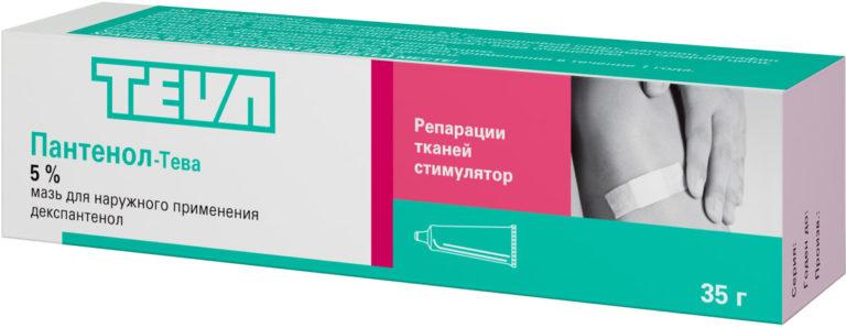 Мазь ПАНТЕНОЛ-Тева 5%