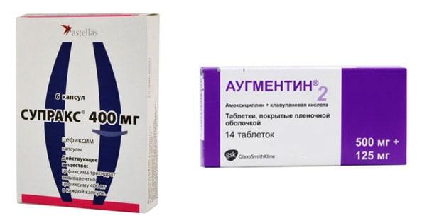 Супракс или Аугментин