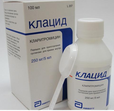 Клацид 250 мг/5 мл порошок для приготовления суспензии для приема внутрь (старый дизайн), 100 мл