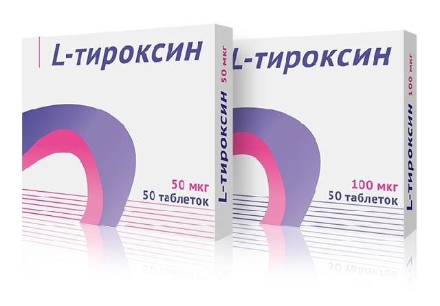 Эль тироксин при похудении отзывы