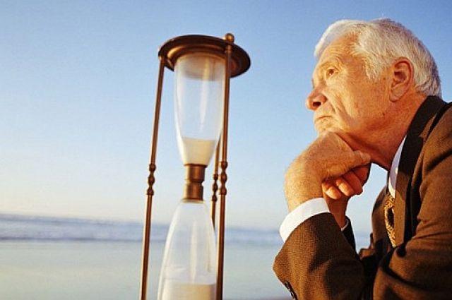 Как определить продолжительность жизни