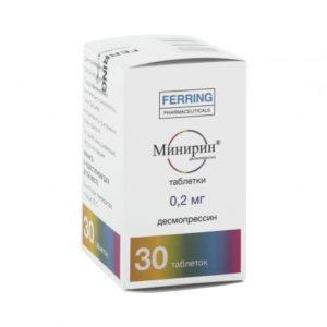 Минирин