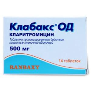Клабакс ОД 500
