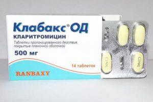 Клабакс ОД 500 мг