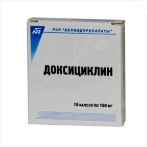 Доксициклин 100 мг