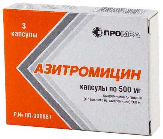 Доксициклин или Азитромицин