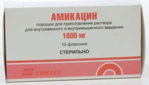 Амикацин