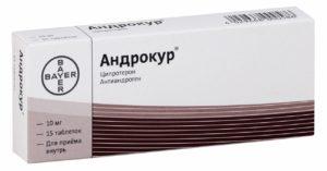 Андрокур