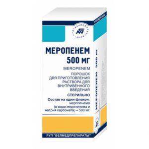 Меропенем 500 мг