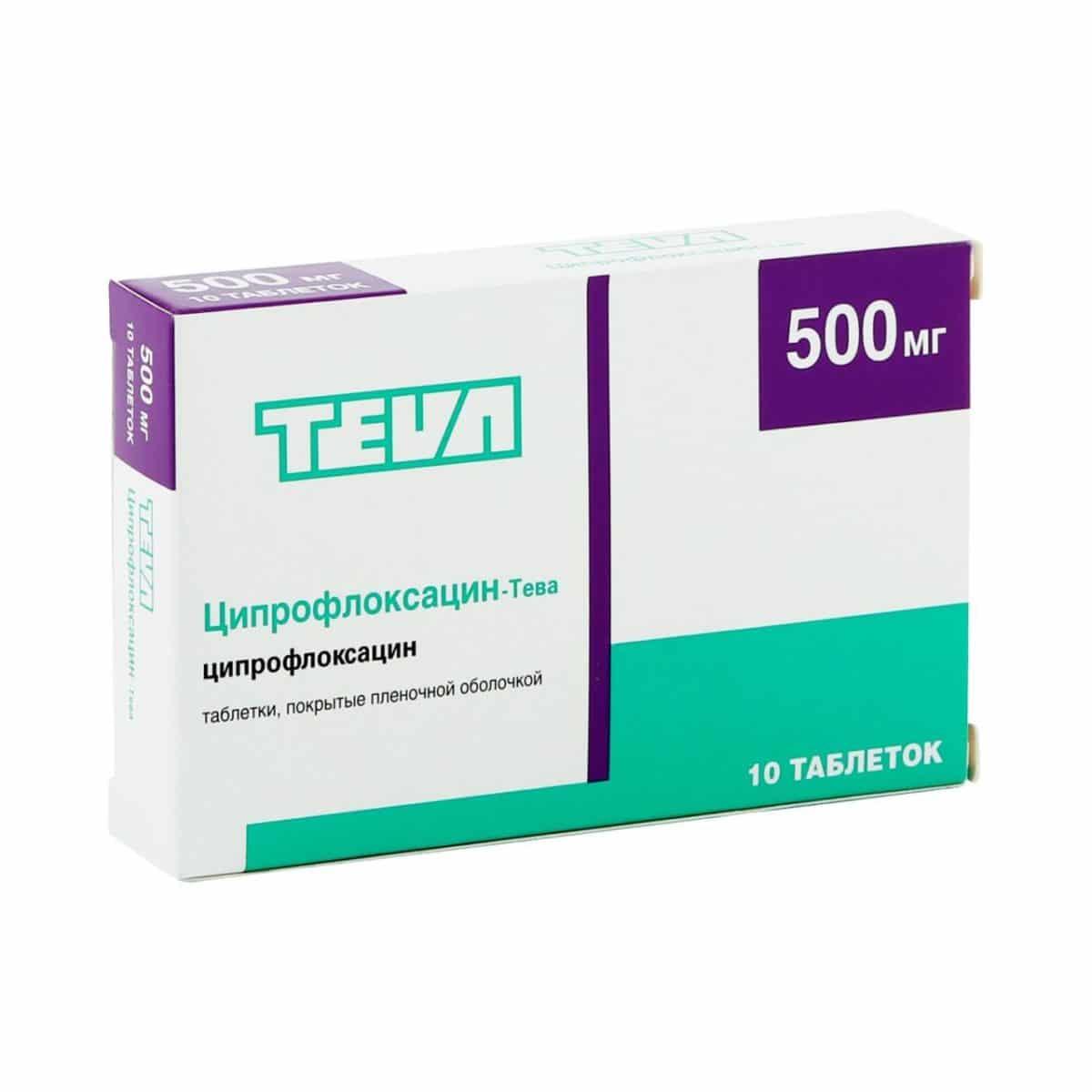 Ципрофлоксацин Тева