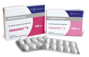 Леволет Р таблетки