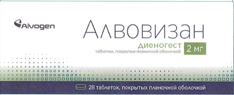 Препарат Алвовизан 2 мг